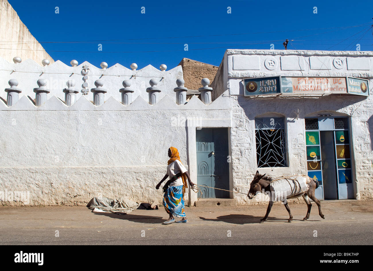 Ethiopia, Harar, town classified as World Heritage by UNESCO, the old town (or Jugol) - Stock Image