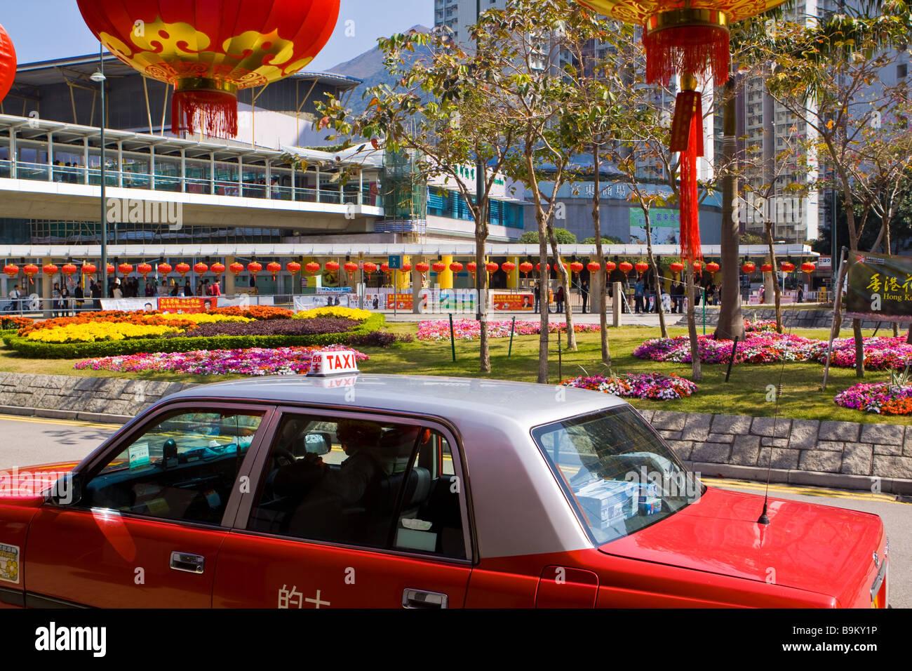 Taxis at Tung Chung Station Hong Kong - Stock Image