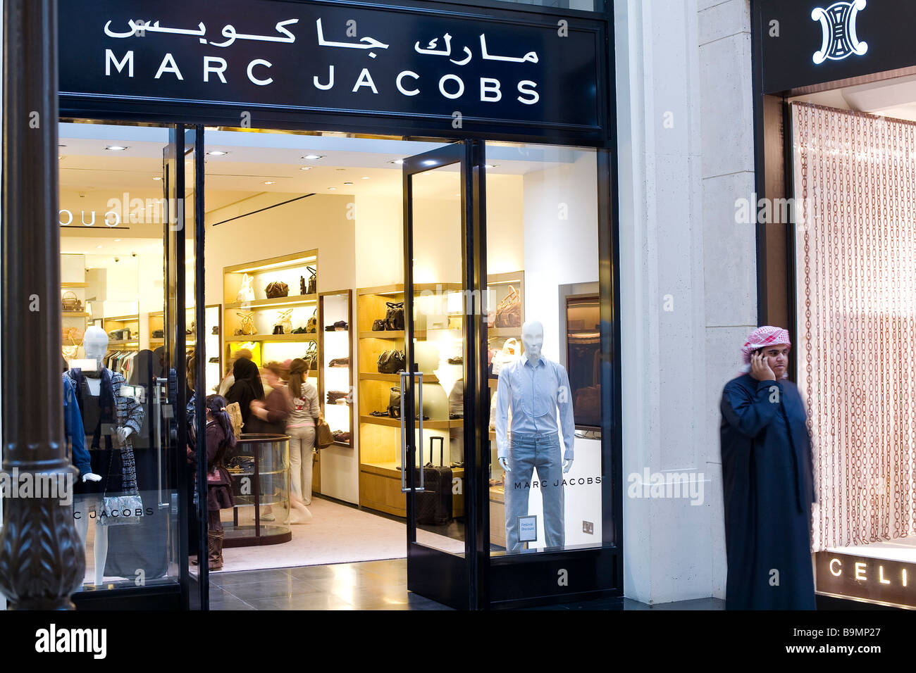 7391f4a3c10eb Marc Jacobs Stock Photos   Marc Jacobs Stock Images - Alamy
