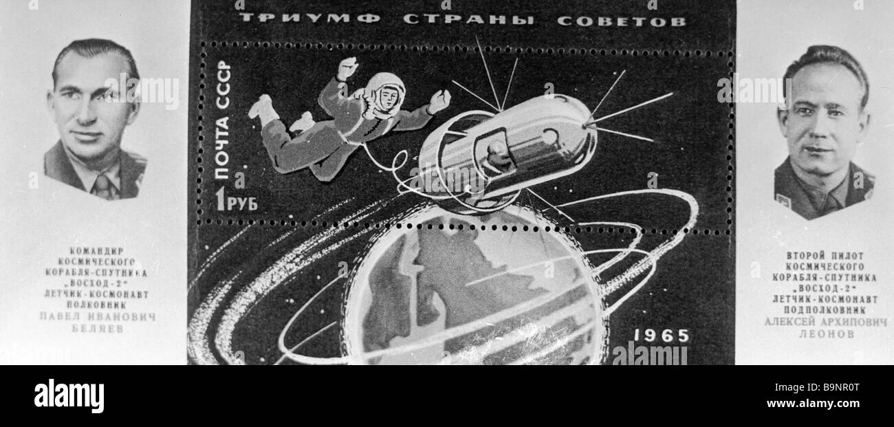 This postal stamp commemorates Pavel Belyaev and Alexei Leonov s space flight - Stock Image