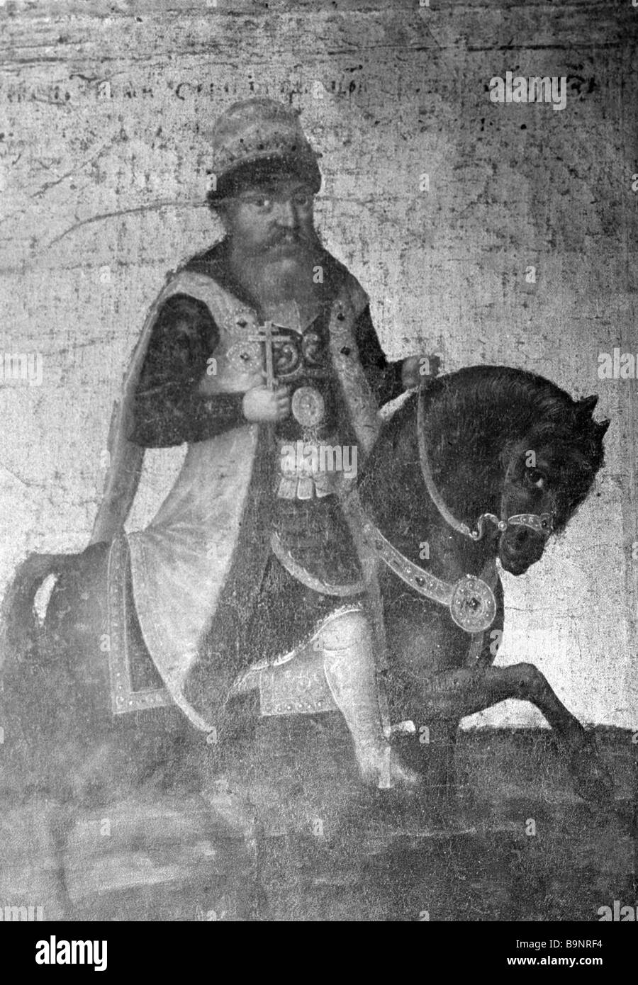 Portrait reproduction of mounted Russian Tsar Mikhail Fedorovich 1596 1645 from State Historical Museum stocks - Stock Image