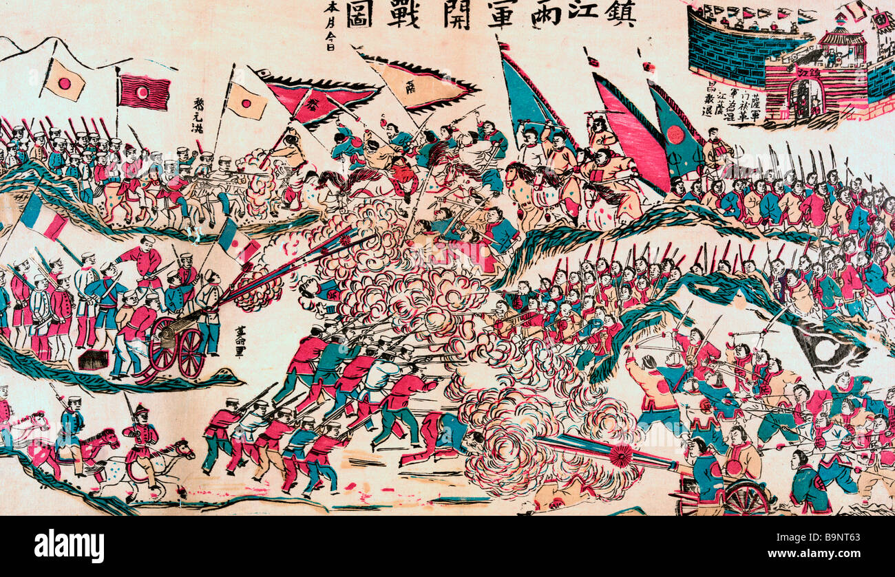 Battle scene - soldiers engaged in close fighting on a battlefield - Japanese Print - Stock Image