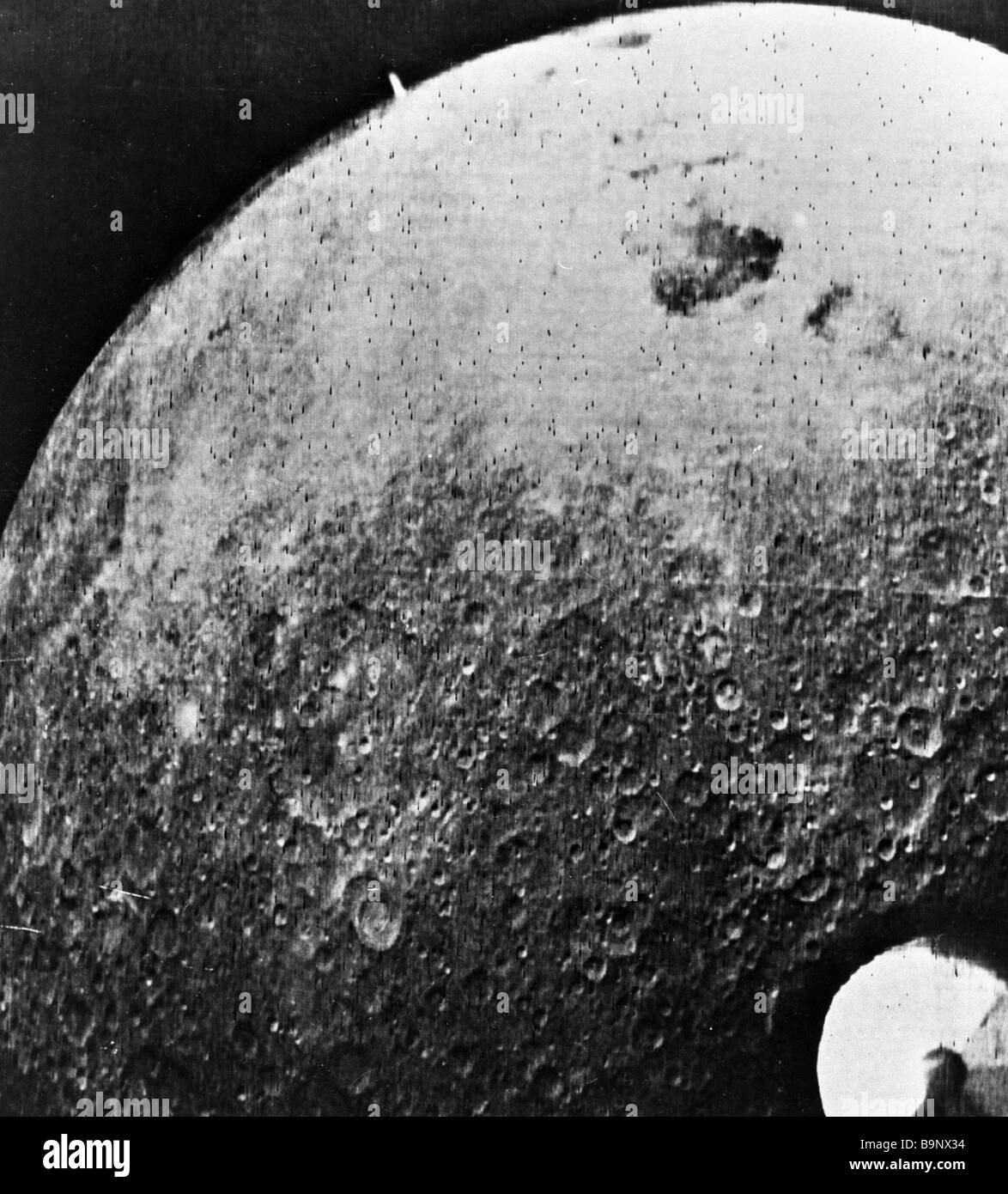The moon s reverse side The big spot on the right is Eastern Sea - Stock Image