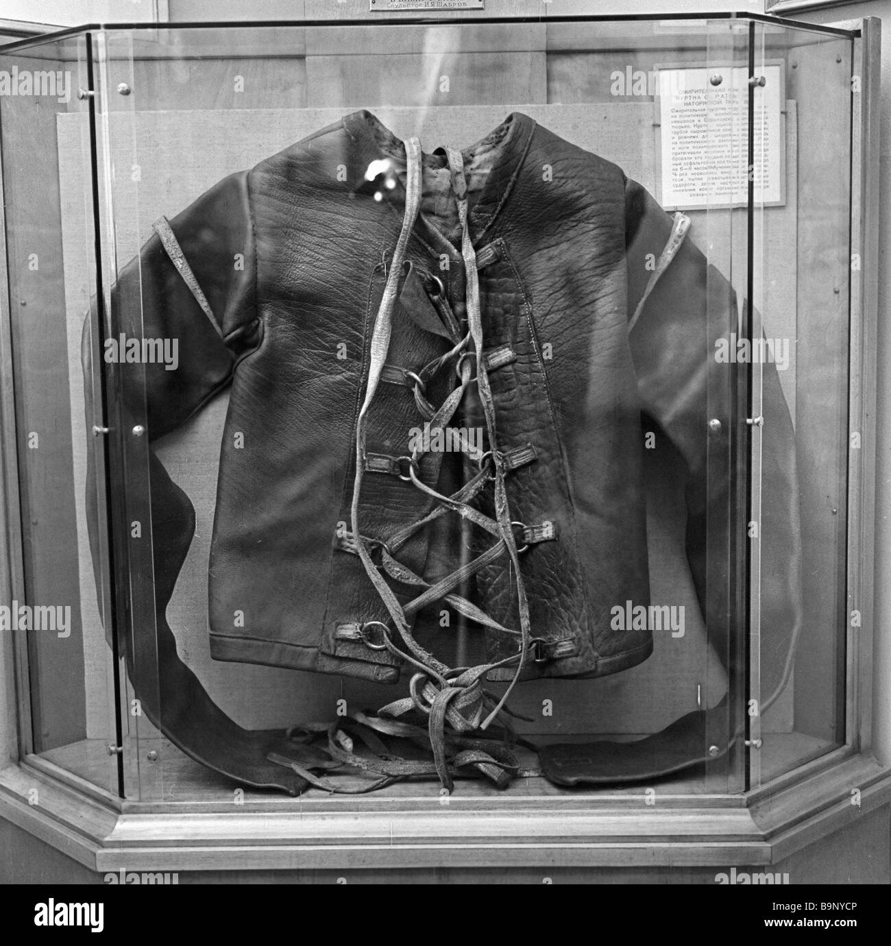 A leather straitjacket from Saratov convict prison on display in the Revolution Museum - Stock Image
