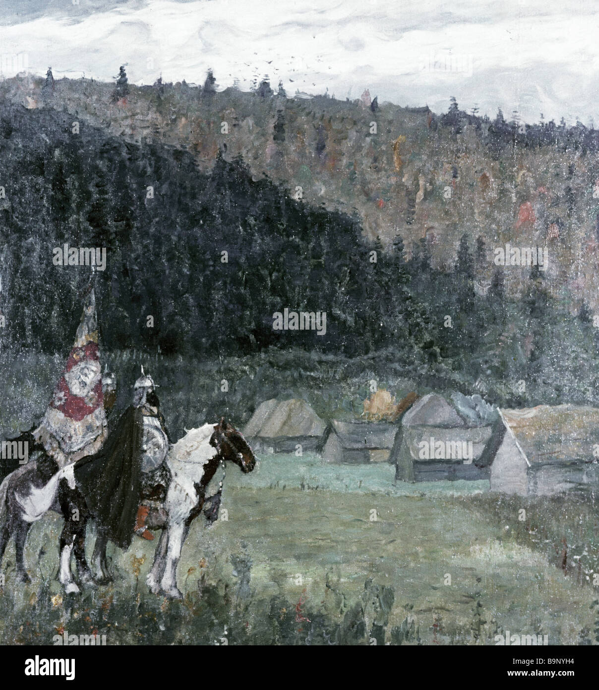 A copy of Mikhail Nesterov s picture 15th Century Rus - Stock Image