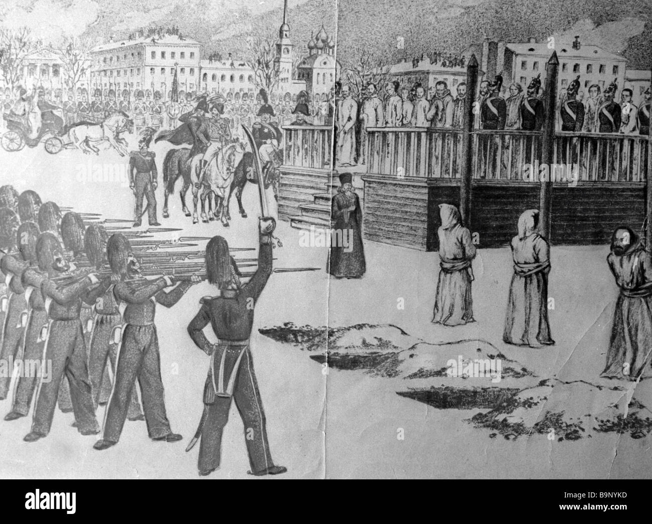 A reproduction of a drawing The ritual of executing Petrashevsky s followers by an unknown artist From the collection - Stock Image