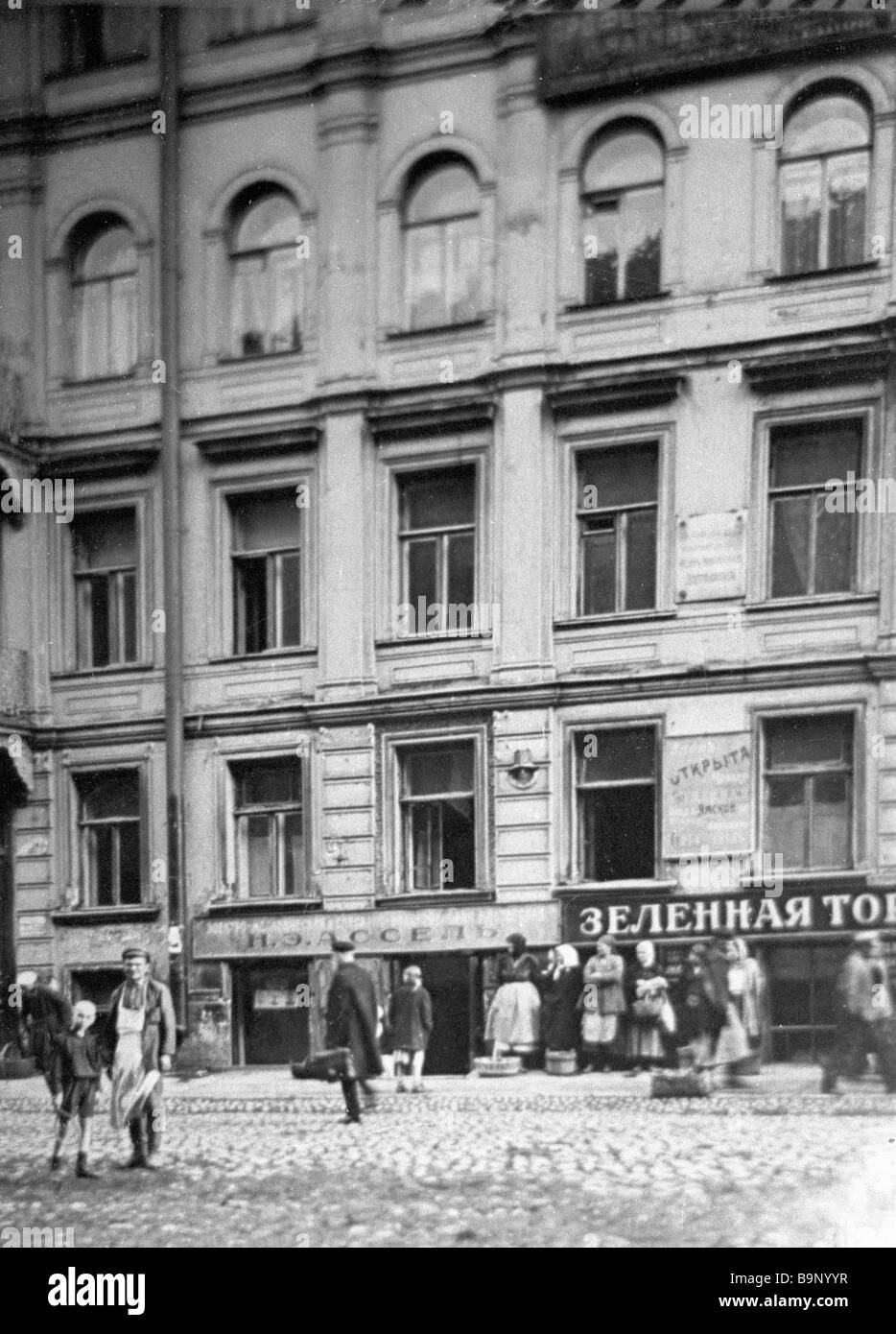 The house in the Kuznechny lane where Fedor Dostoevsky died reproduction of 1929 photo from the Institute of Russian - Stock Image