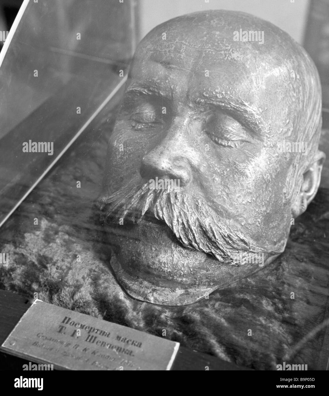 The death mask of Taras Shevchenko by famous sculptor Pyotr Klodt - Stock Image