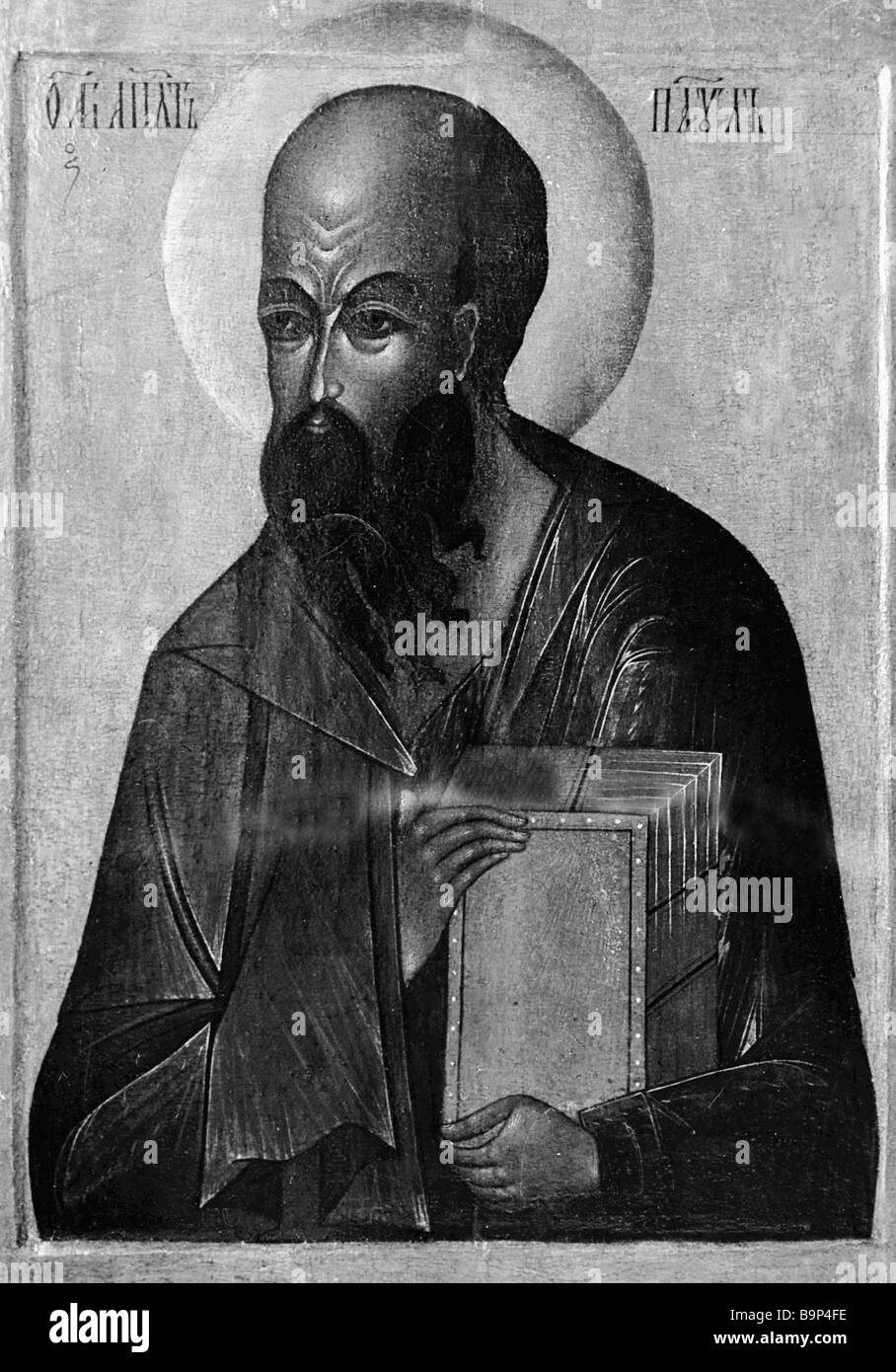 Unknown artist St Paul the Apostle Icon preserved at St Andronicus Monastery Moscow - Stock Image