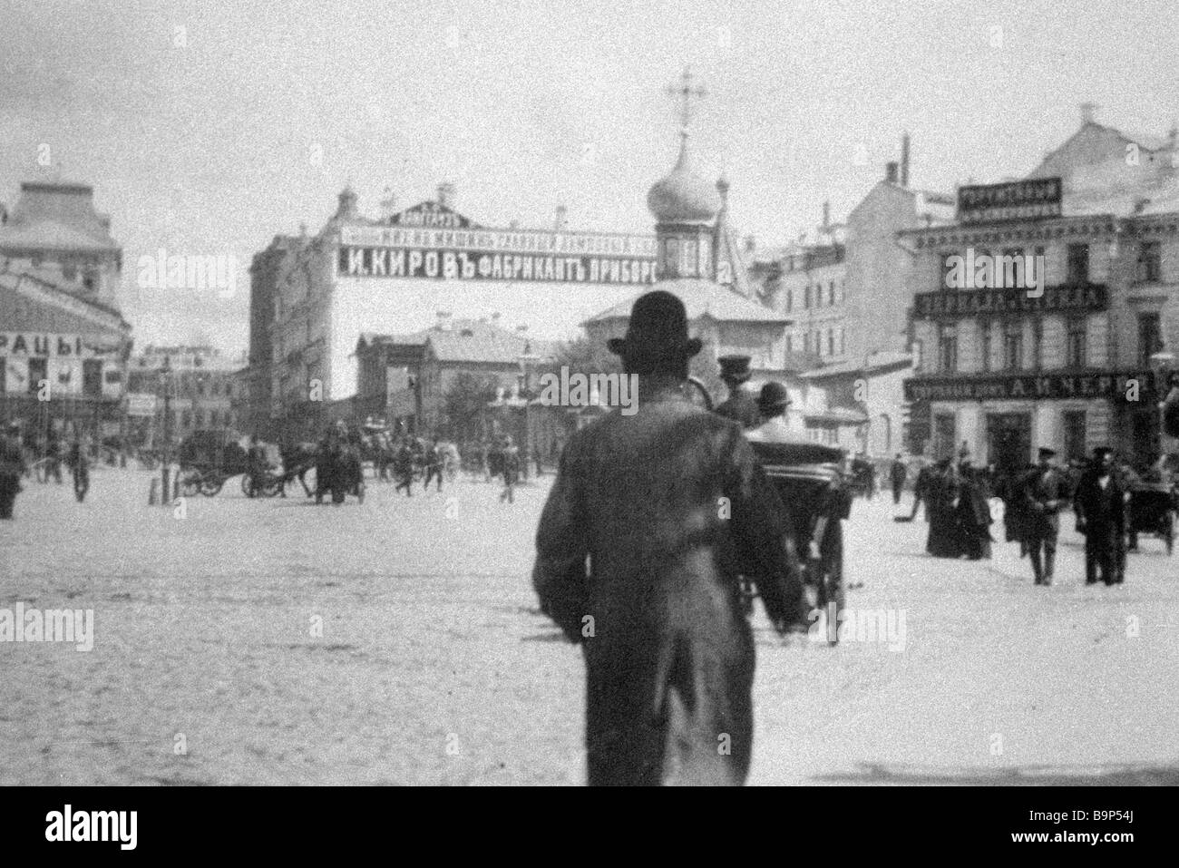 A view of Lubyanskaya square early 20 century - Stock Image