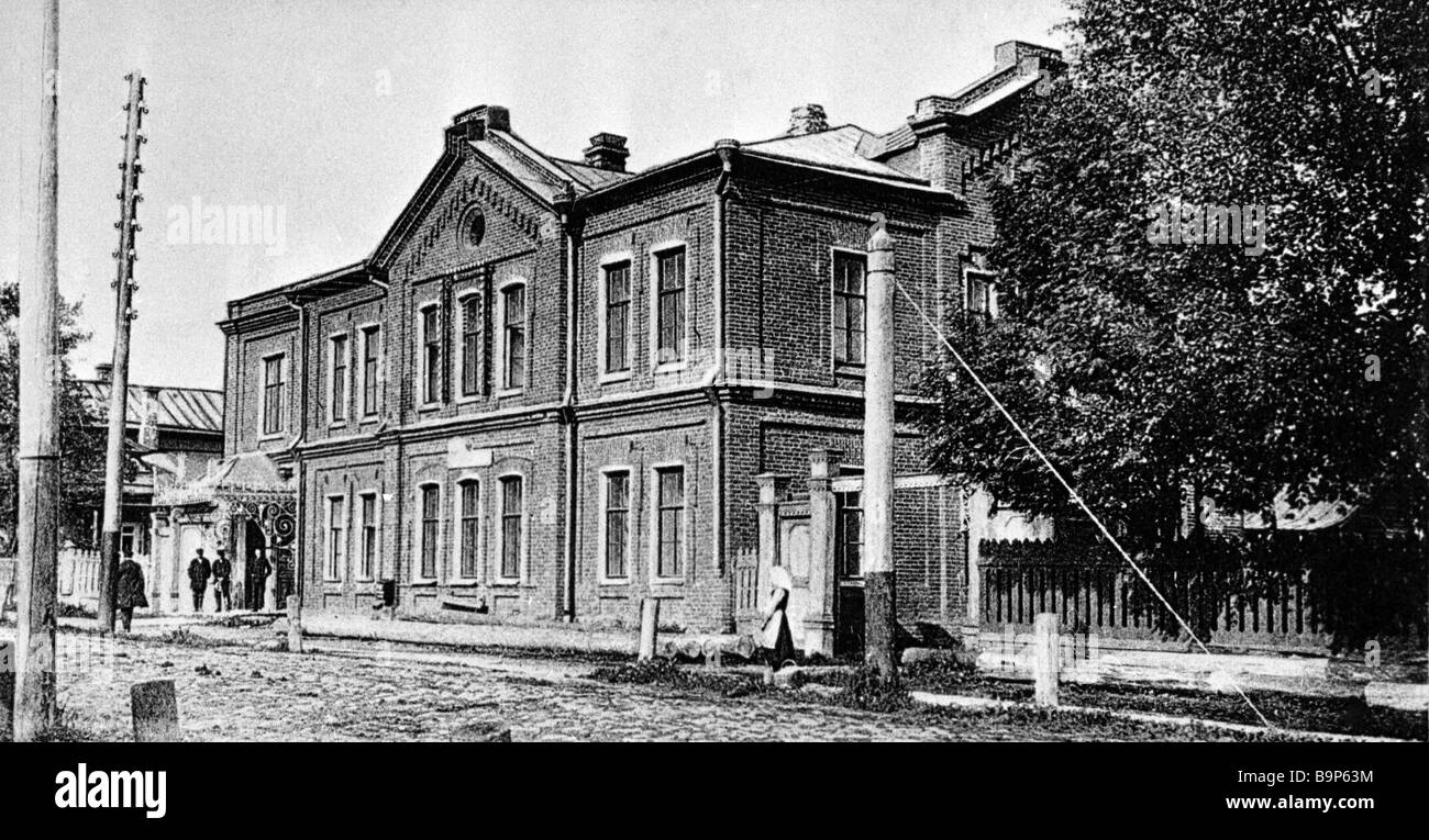 Postal and telegraph office in Cherepovets city in the early twentieth century - Stock Image