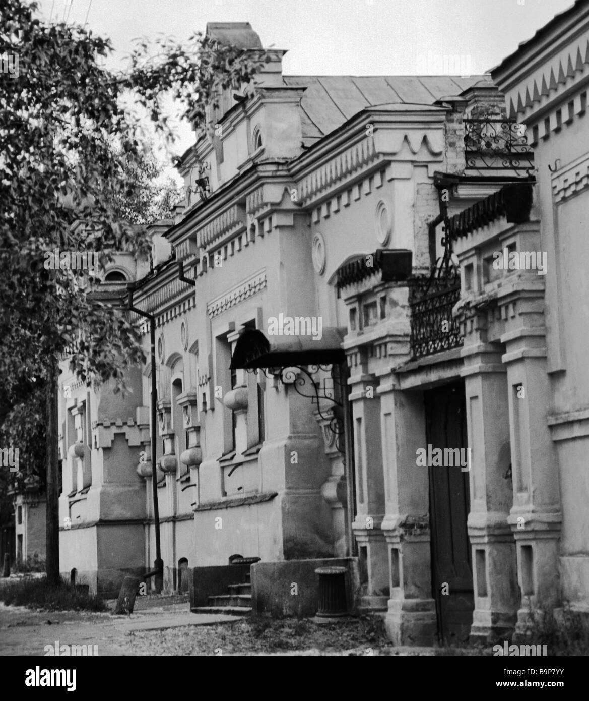The house where Emperor Nicholas II and his family spent their last days - Stock Image