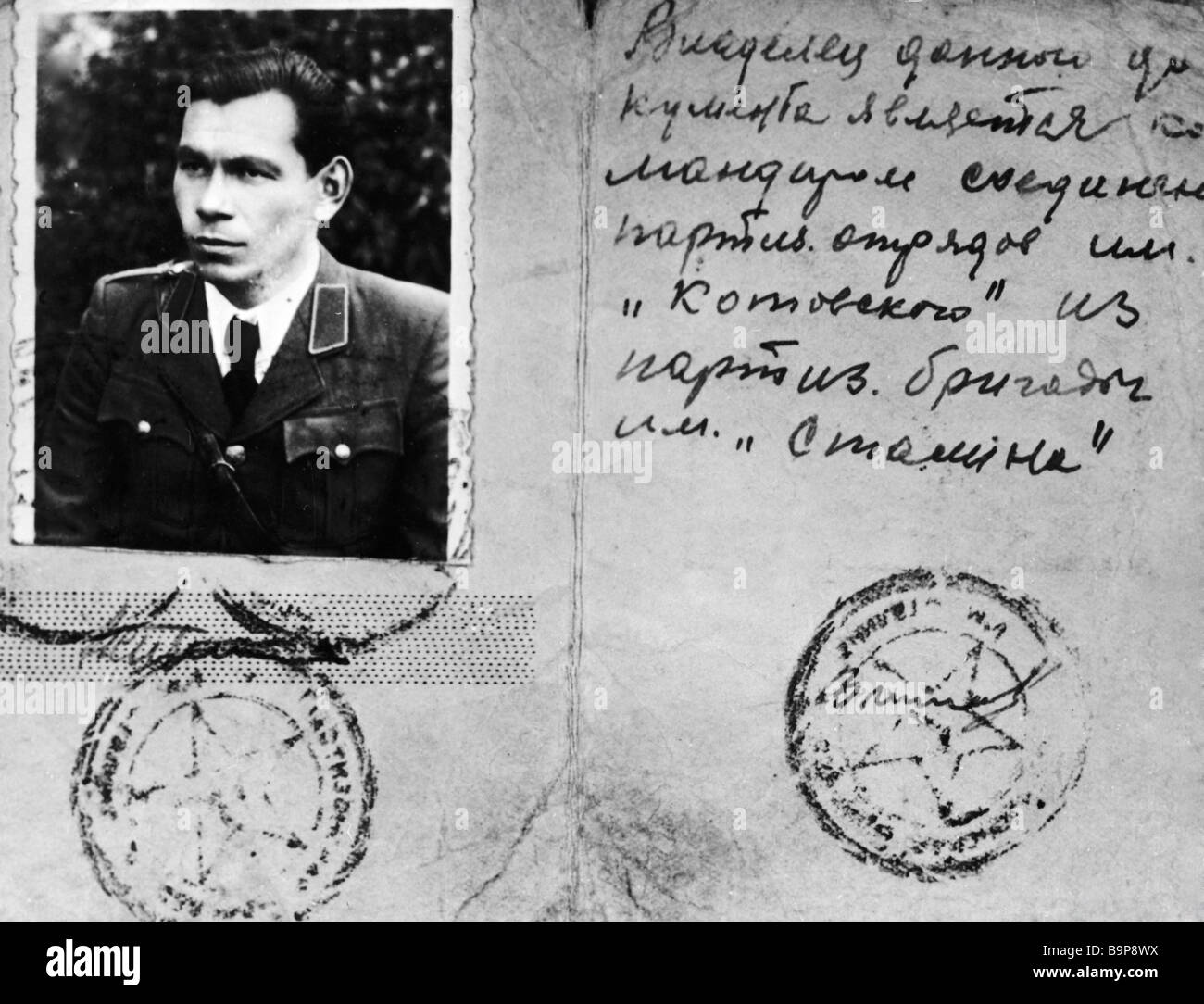 The guerrilla certificate of Gleb Klyagin - Stock Image