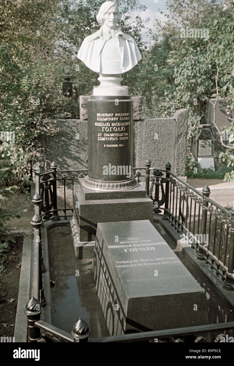 Grave of Nikolai Gogol 1809 1852 at Novodevichye cemetery in Moscow - Stock Image