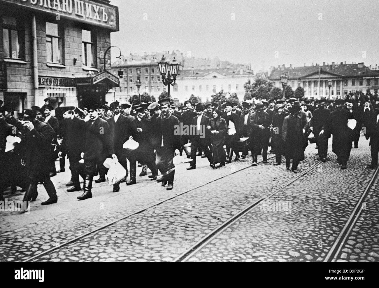 Mobilization of reservists during the first world war of 1914 1918 - Stock Image