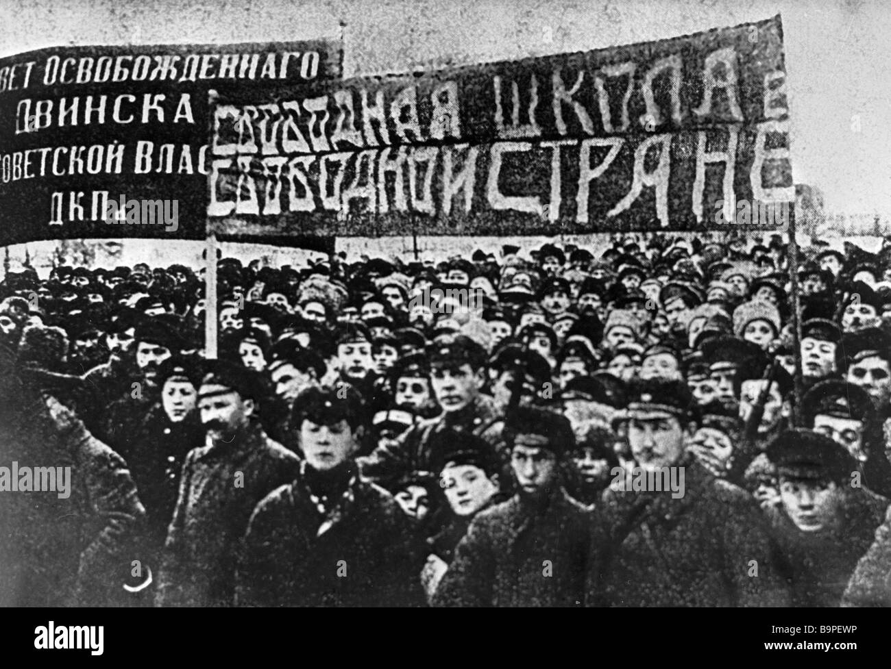 A rally at Dvinsk as Soviet rule is established - Stock Image