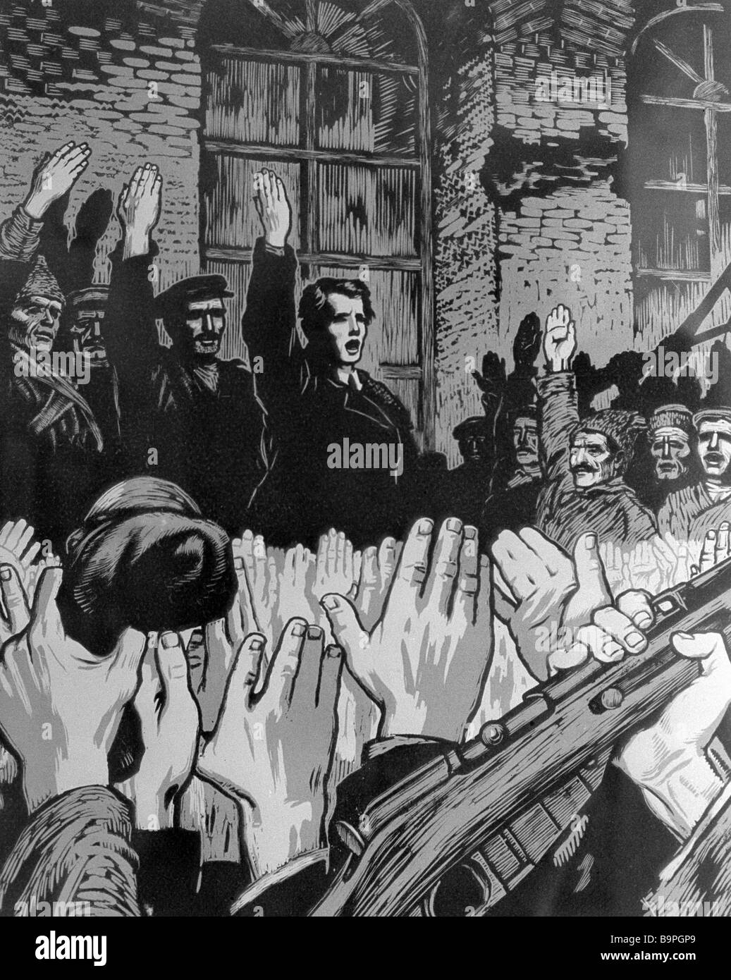 Reproduced drawing The armed uprising by Dmitry Selivanov - Stock Image