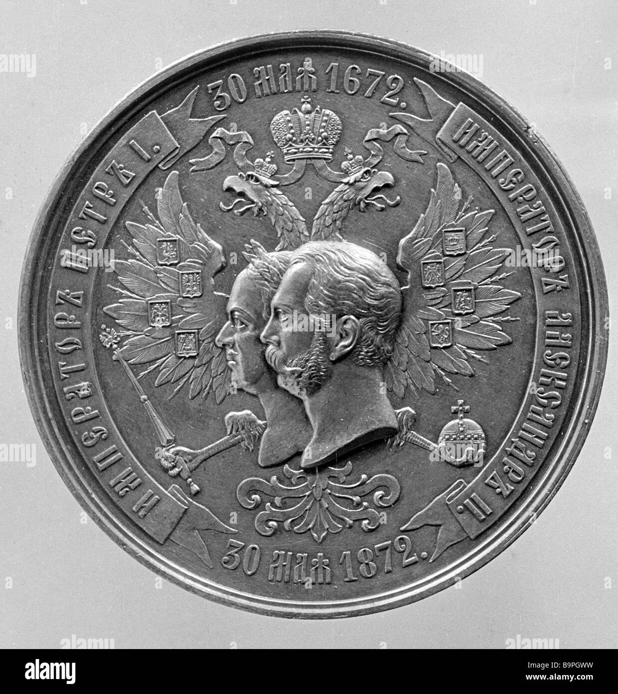 Obverse of the medal devoted to the opening of polytechnic exhibition of 1872 The collection of the Museum of History - Stock Image