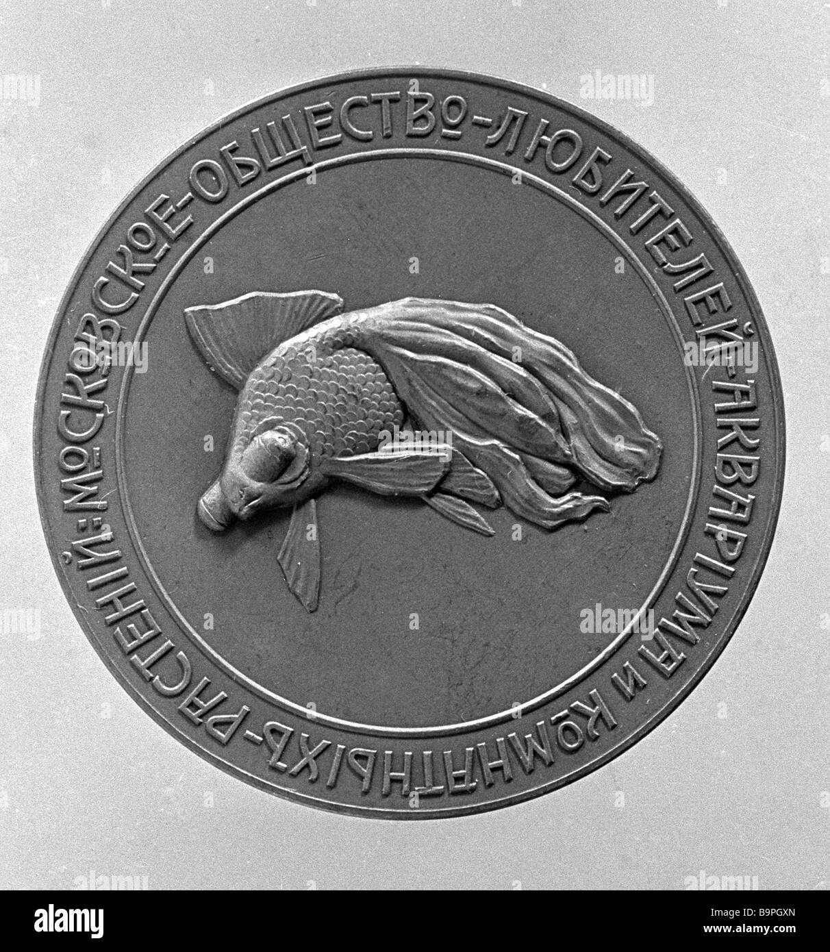 Reverse of the Moscow Aquarium and houseplant enthusiasts Society medal The collection of the Museum of History - Stock Image
