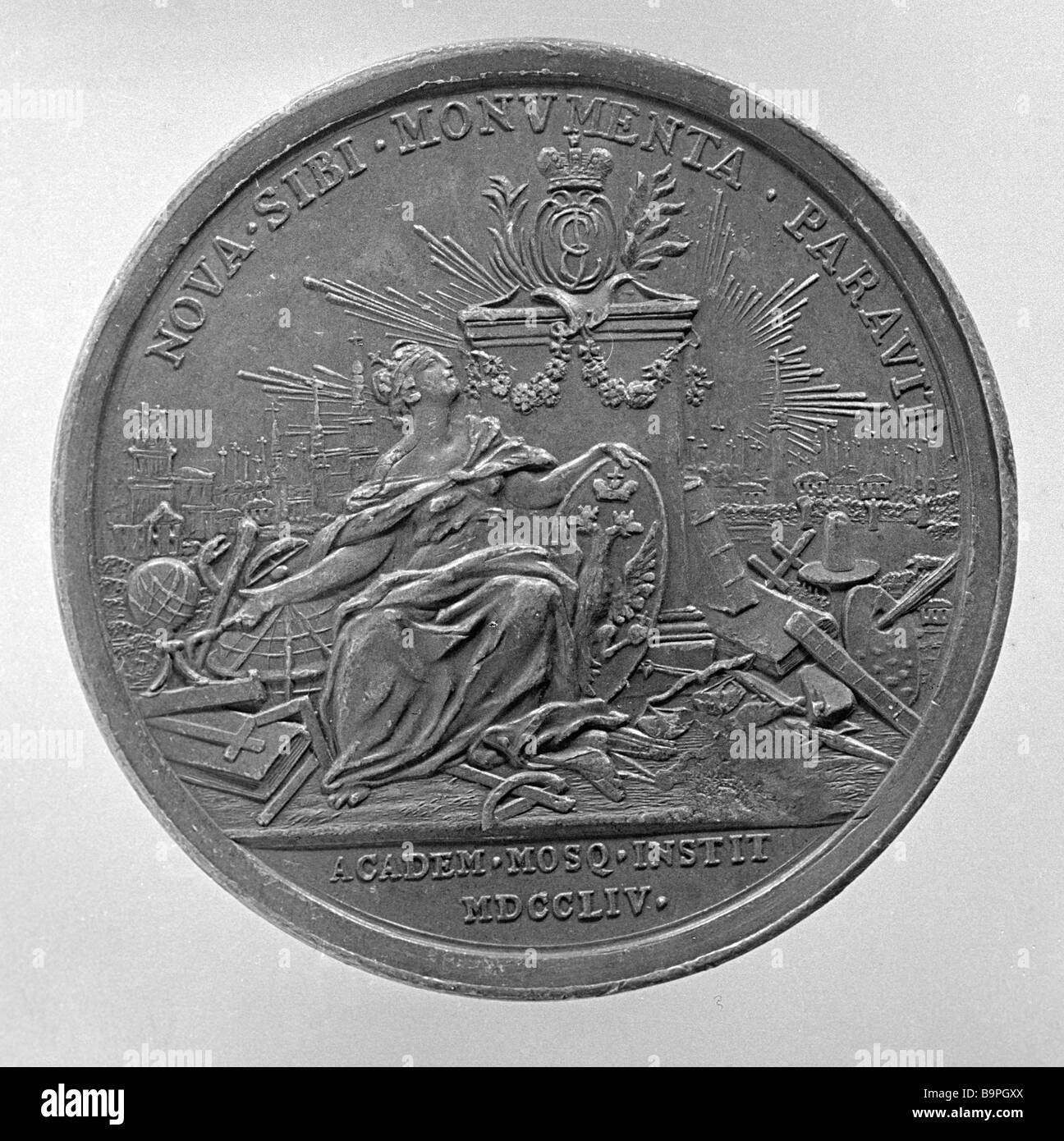 Reverse of the medal to mark the establishment of the Moscow State University The collection of the Museum of History - Stock Image