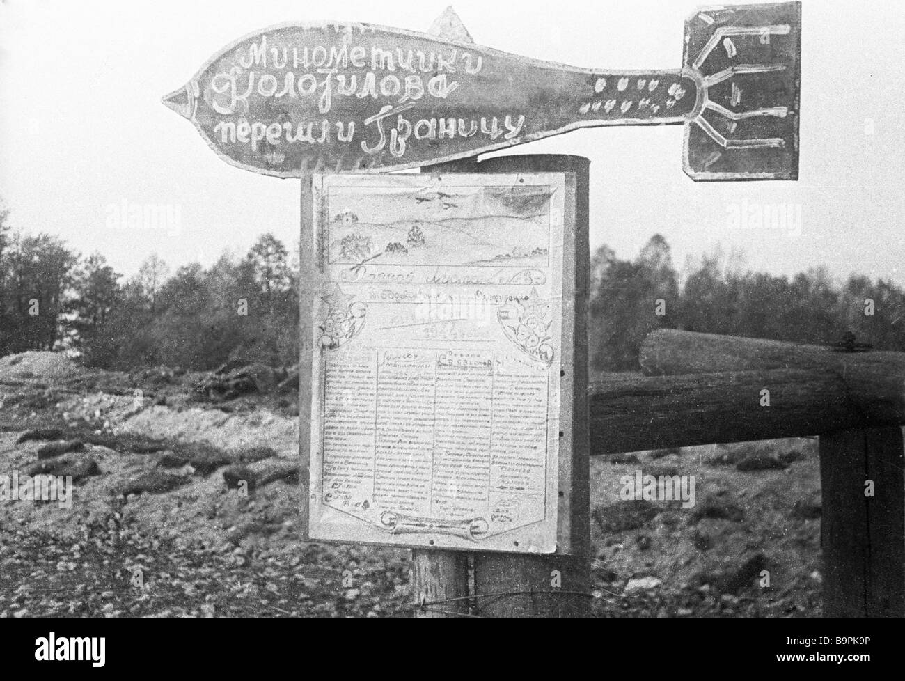 The sign saying Kolotilov s mortar men crossed the border in the shape of a mortar shell on the border of Eastern - Stock Image