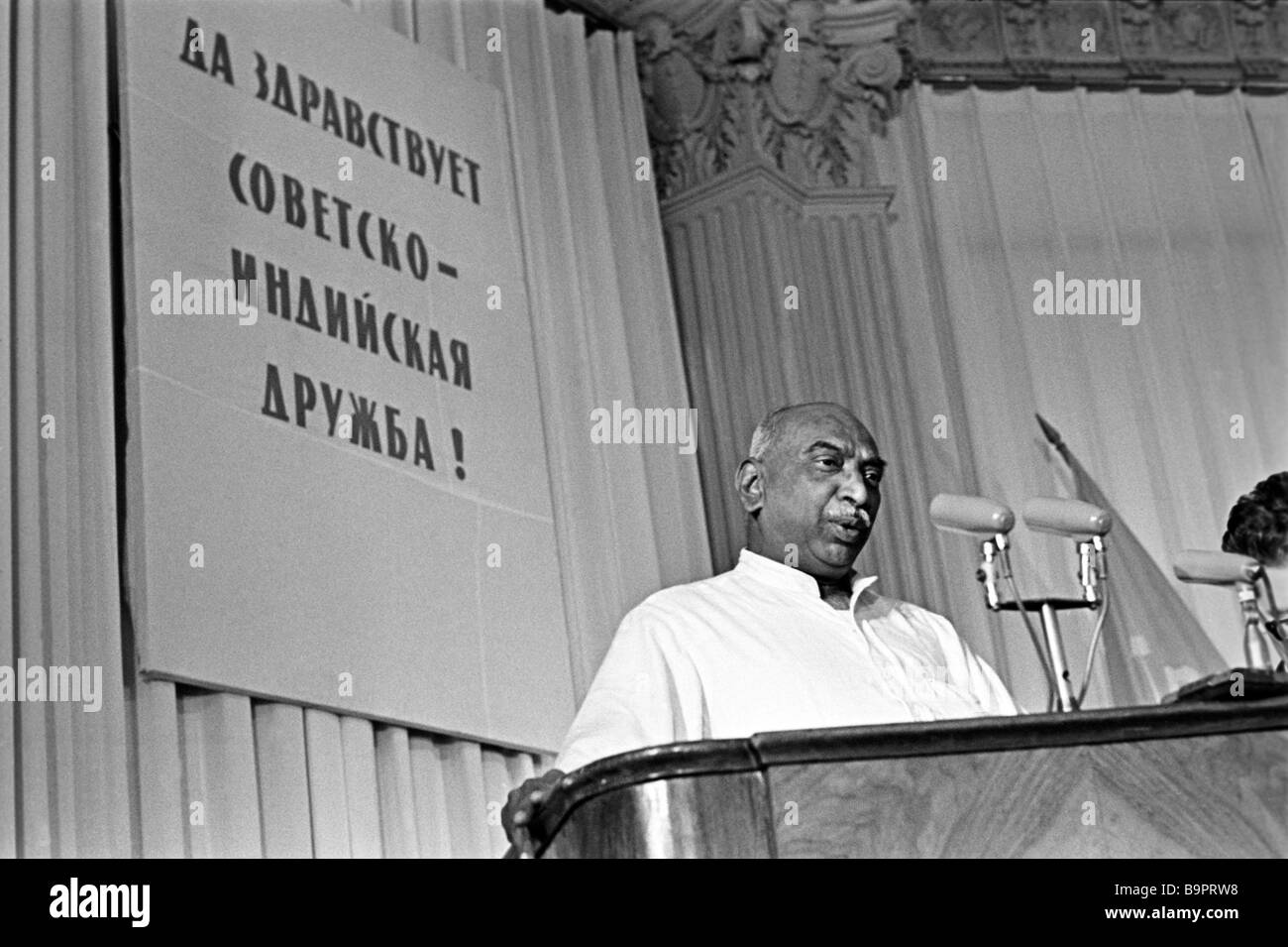 Chairman of the Indian National Congress party Mr Kamaraj addressing an audience in the Frienship House during his - Stock Image