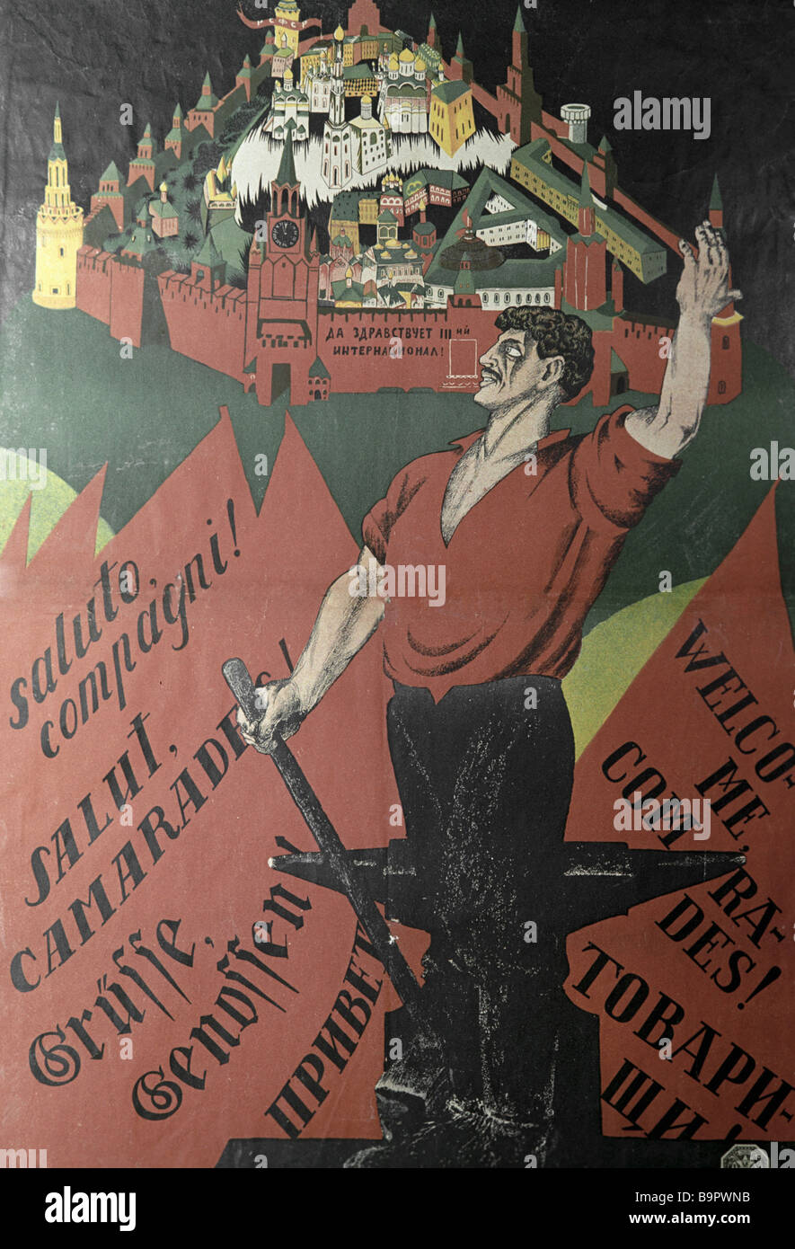 A replication of Moore s poster 3rd International forever 1920 out of the V I Lenin s library holdings - Stock Image