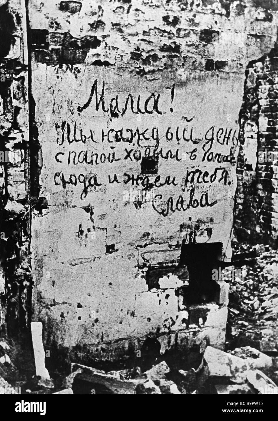 An inscription on the wall of a ruined house - Stock Image