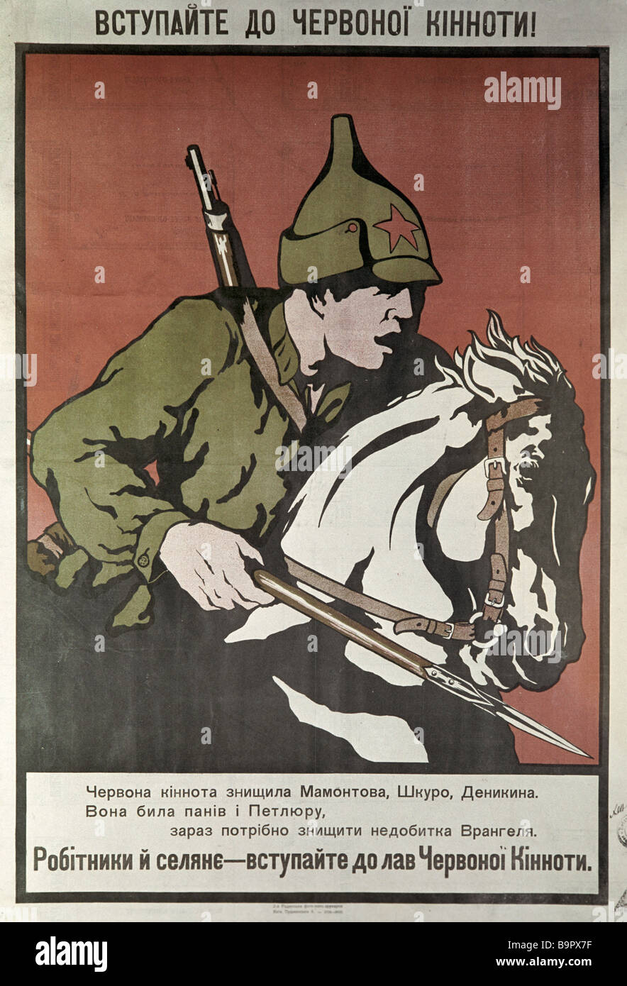 Unknown artist Volunteer for the Red Cavalry Poster 1920 From the Lenin Library depository - Stock Image