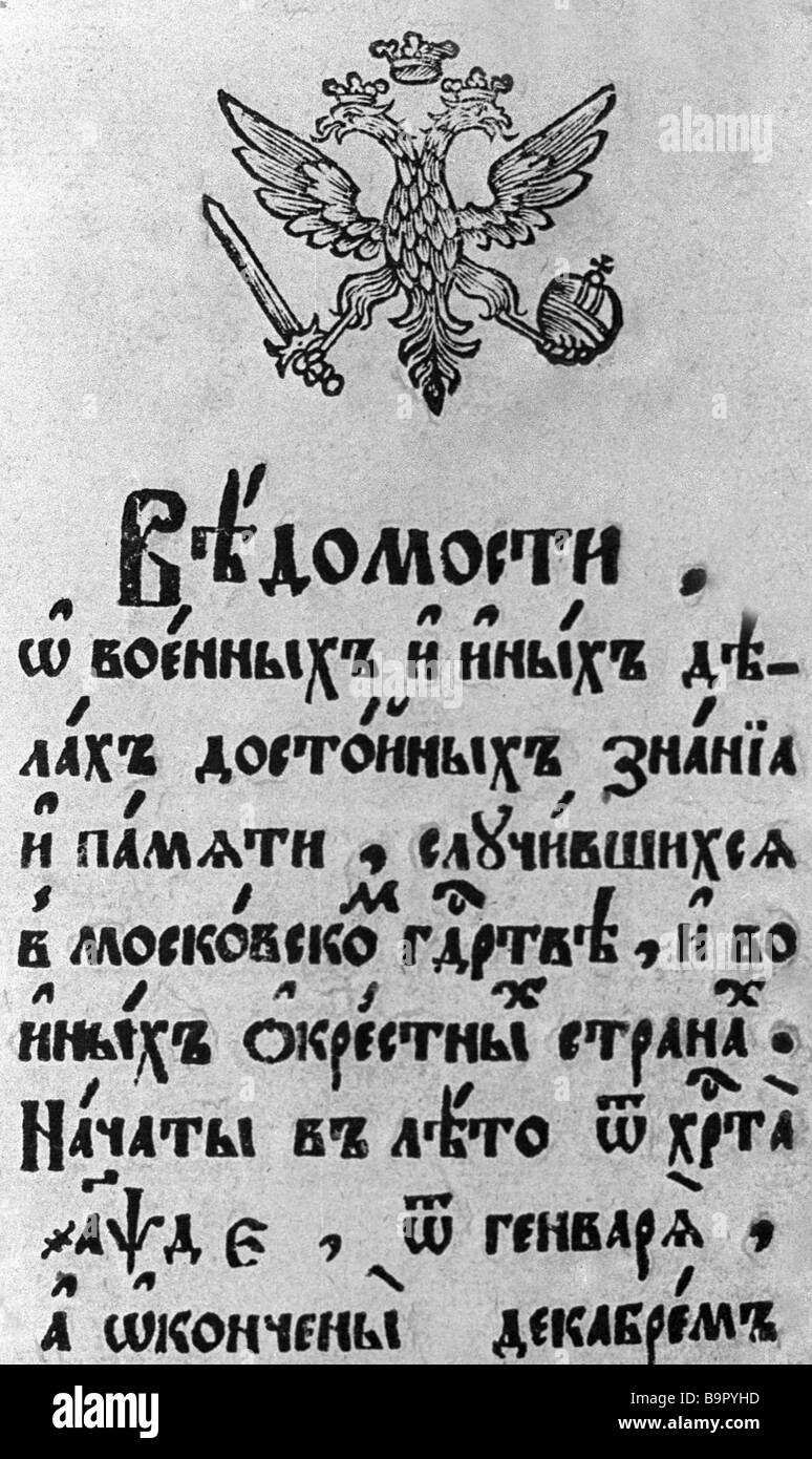 The title page of the newspaper Vedomosti 1704 - Stock Image