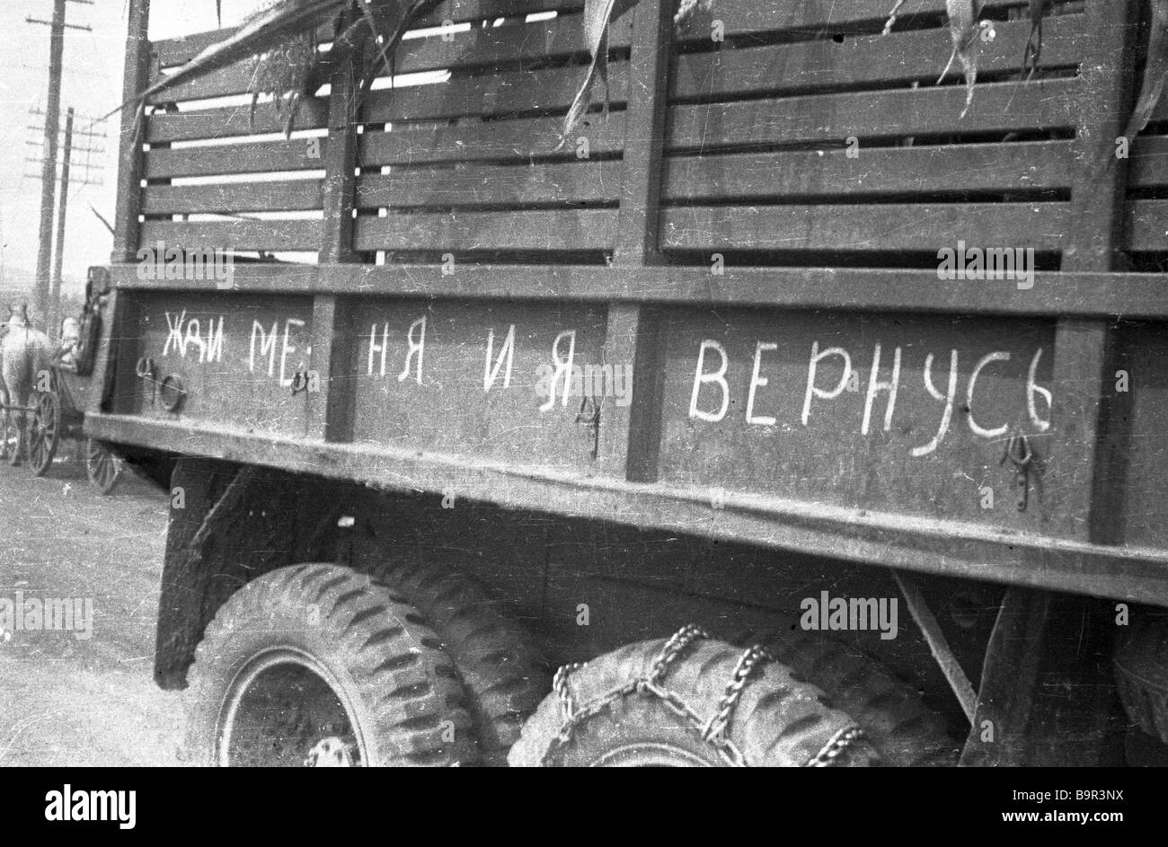 The inscription on the truck reads Wait for me and I ll be back Manchuria The 1st far Eastern Front WWII is coming - Stock Image