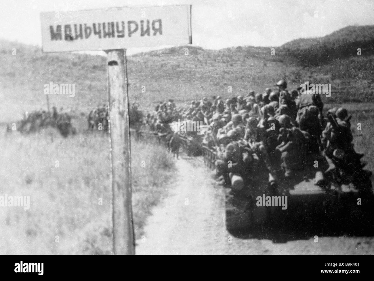 Units of the 1st Far Eastern Front crossing the border of Manchuria - Stock Image