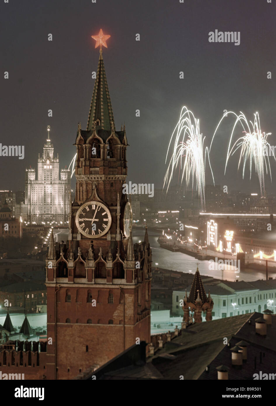 Fireworks on the first of May 1964 Red Square Moscow - Stock Image