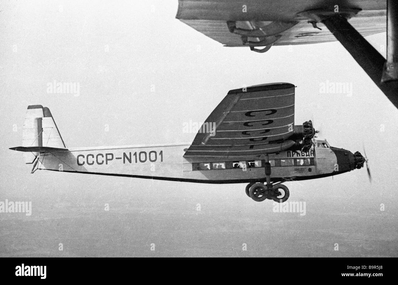 ANT 14 plane on the Moscow Leningrad Moscow flight - Stock Image