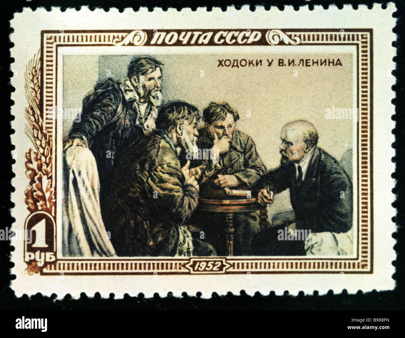 Postage stage reproducing the painting Peasants Bring Their Grievances to Vladimir Lenin s Notice - Stock Image