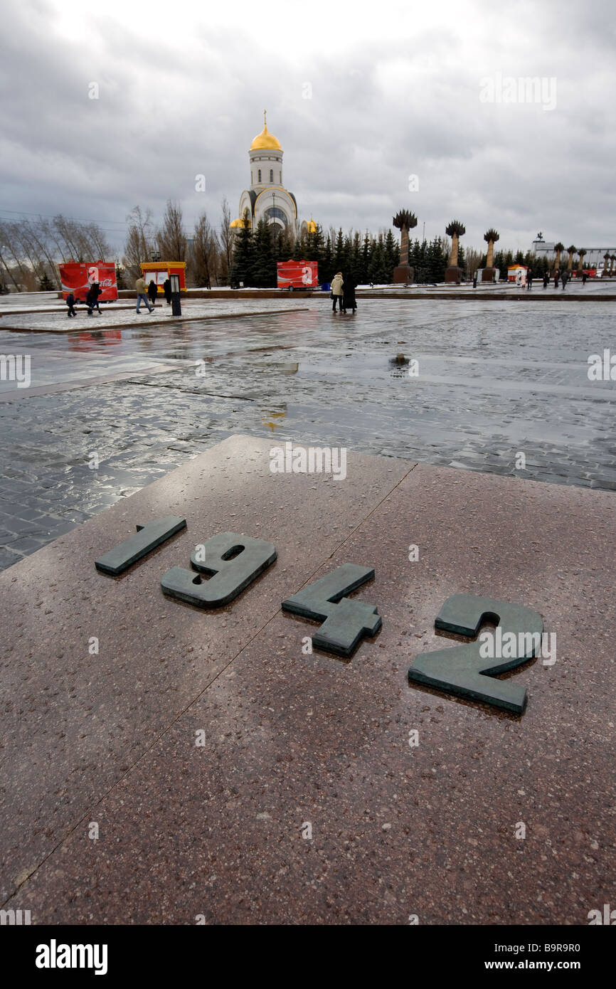 Russia, Moscow, the World War II great Patriotic War Museum, Victory Park 41-45 - Stock Image