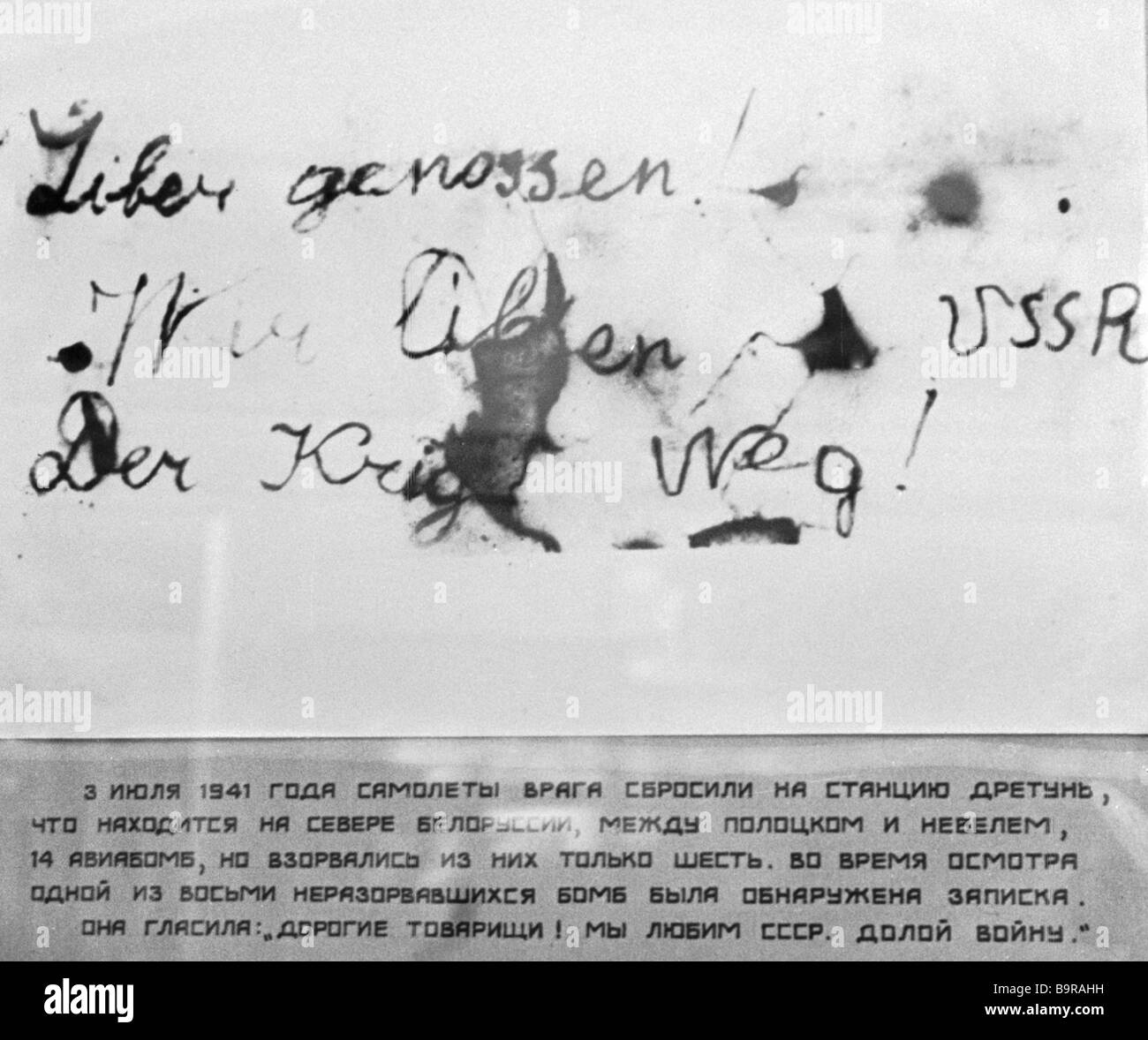 On June 3 1941 German planes dropped 14 bombs in Byelorussia near Polotsk and Nevel Only six bombs exploded This - Stock Image