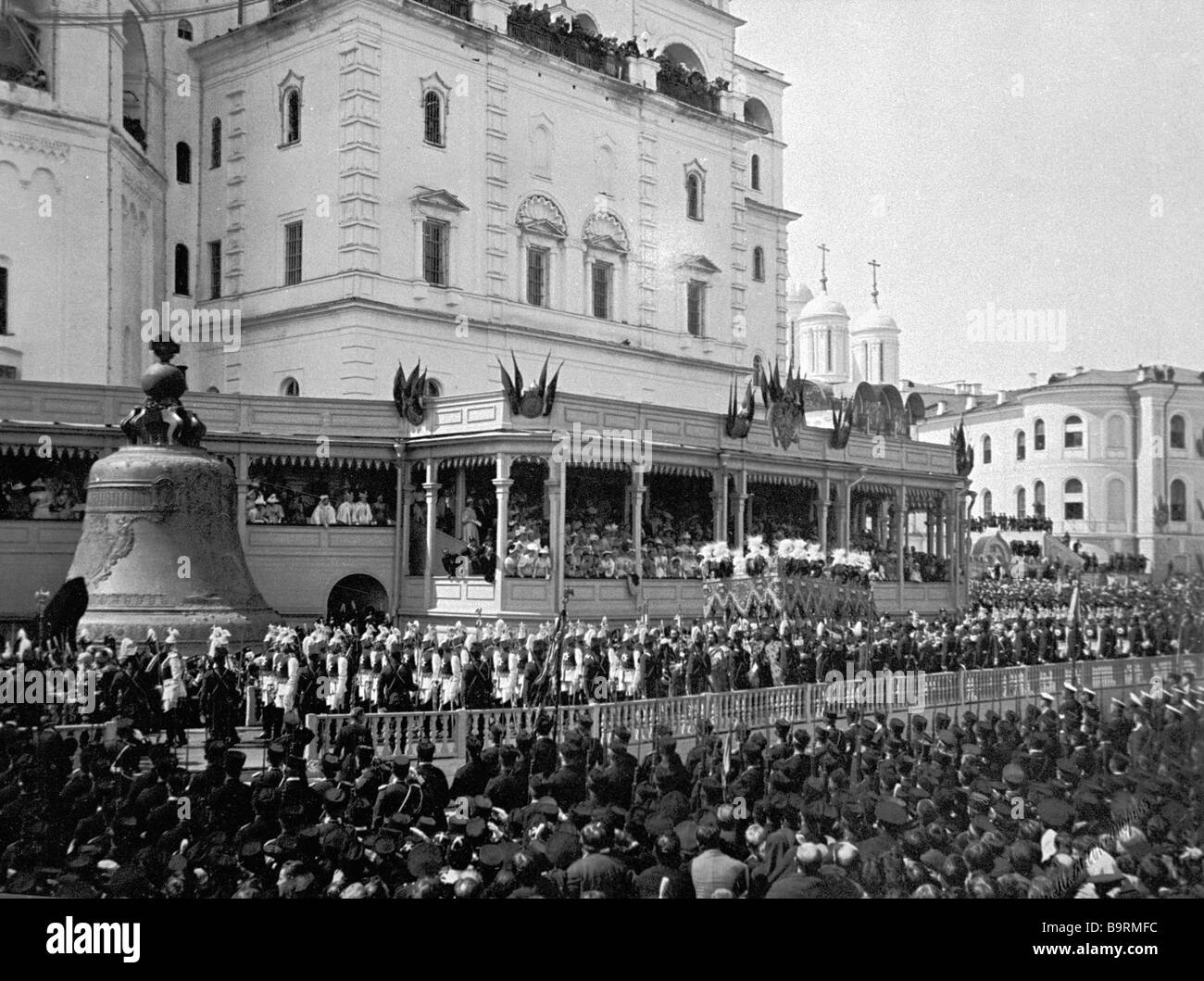 Coronation festivities held in the Moscow Kremlin Photo reproduction The State History Museum - Stock Image