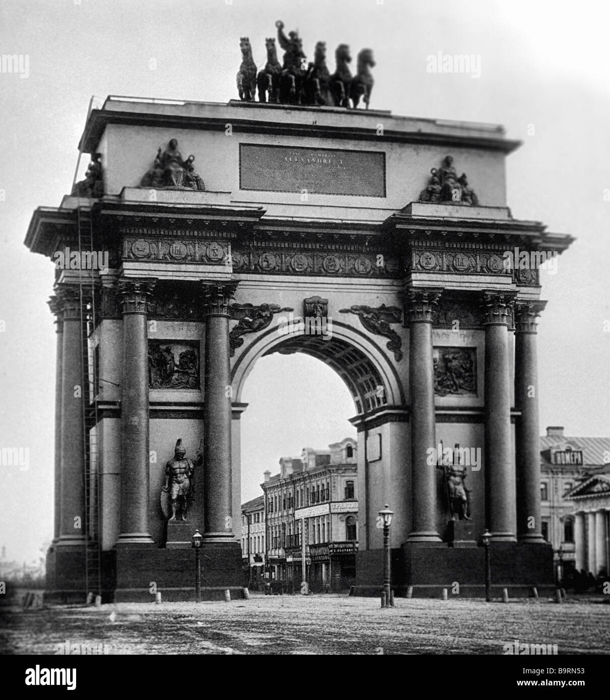 Triumphal Gates in Moscow - Stock Image