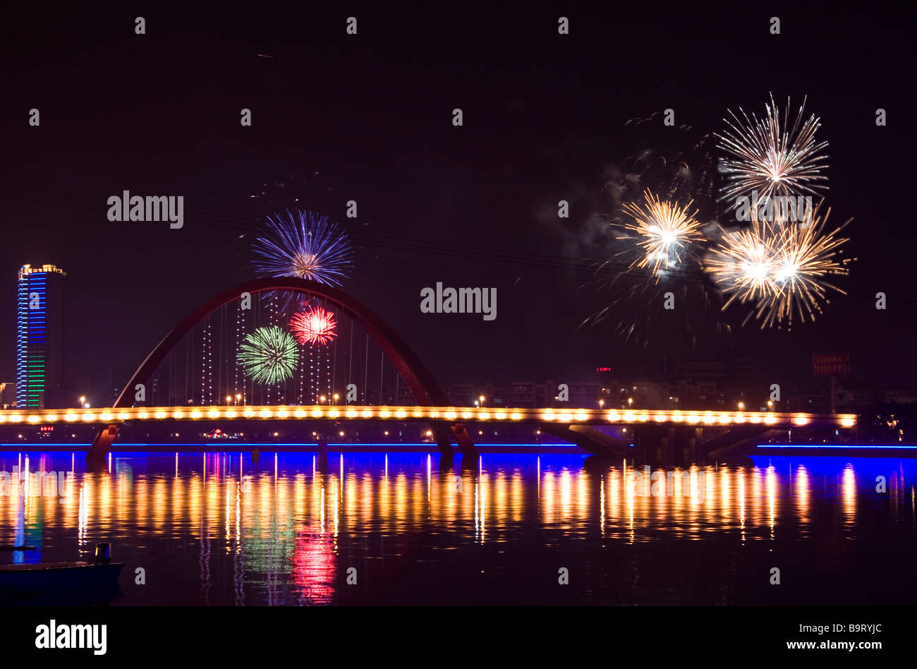 Fireworks are let off for Chinese new year at most towns and cities in China. Stock Photo