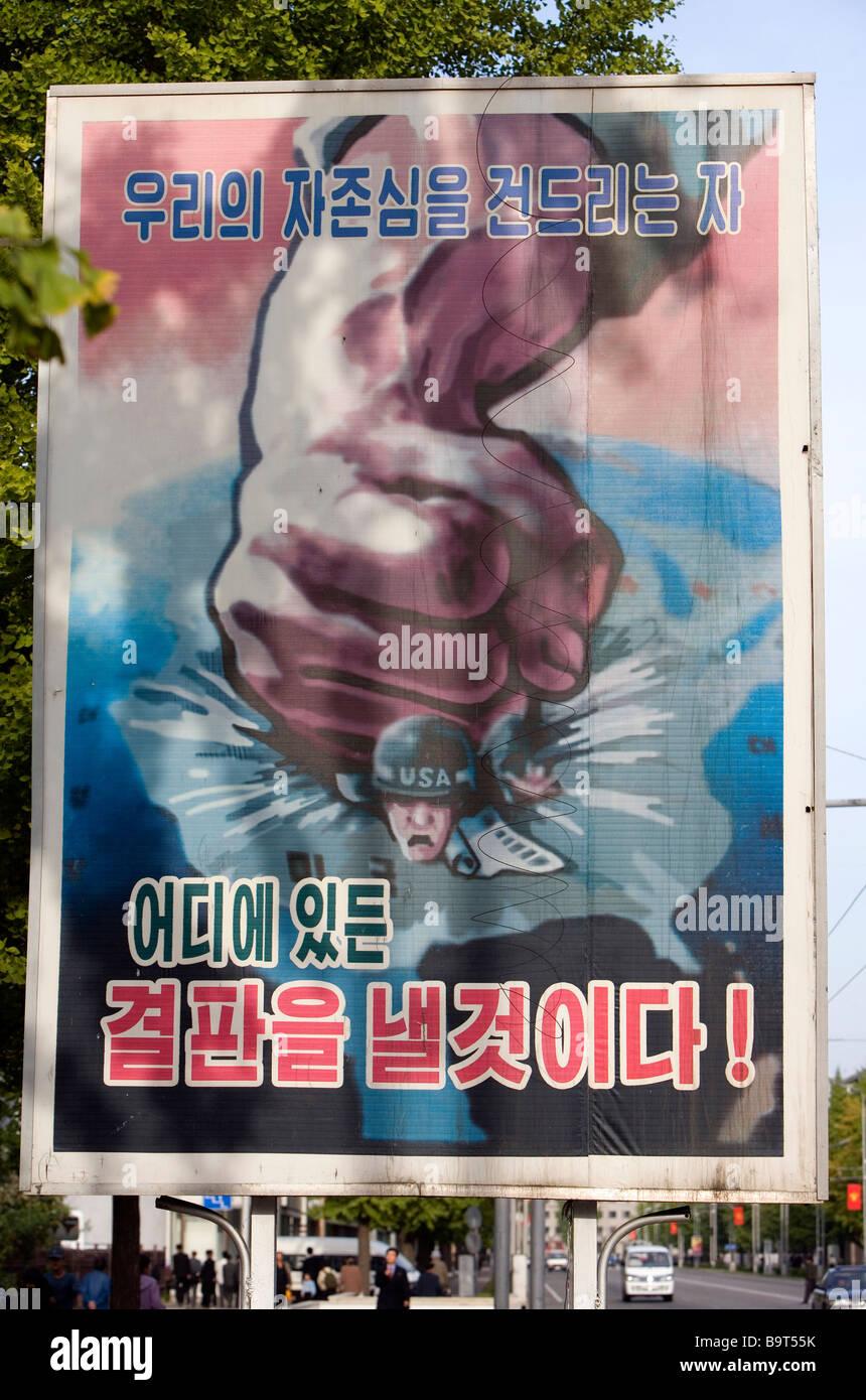 Anti-US propaganda poster in Pyongyang (DPRK, North Korea) - Stock Image