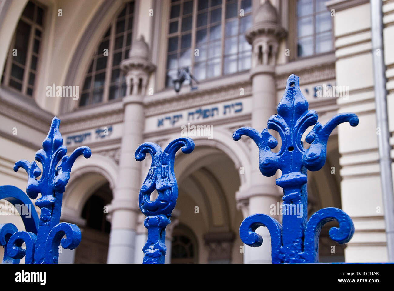 Detail of the blue fence of a Synagogue, Vilnius, Lithuania, Europe - Stock Image