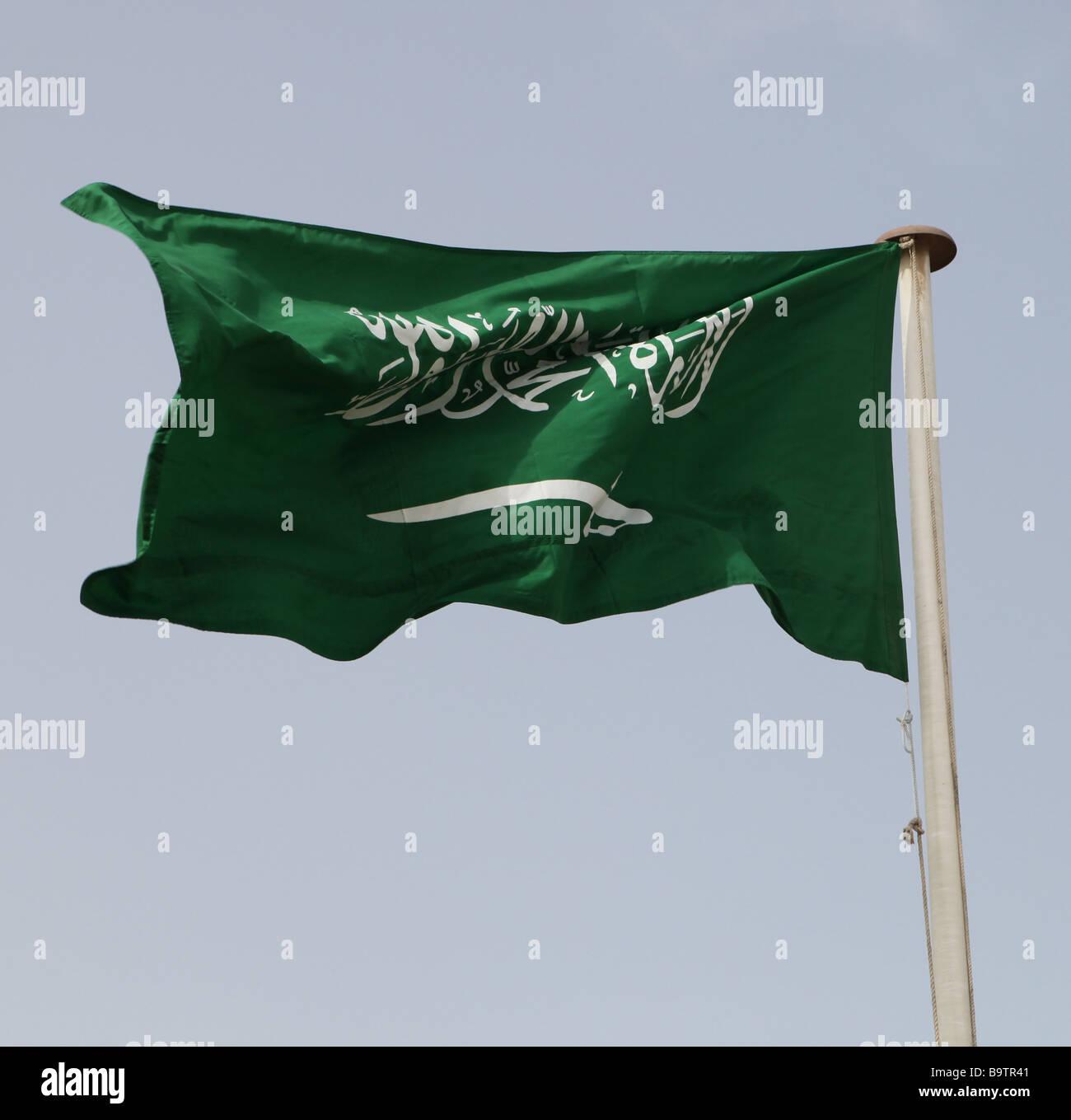 Saudi Arabia Oil Stock Photos & Saudi Arabia Oil Stock