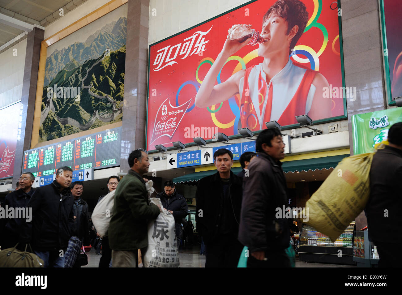 Coca Cola billboard with Chinese athlete Liu Xiang in Beijing railway station. 13-Mar-2009 - Stock Image