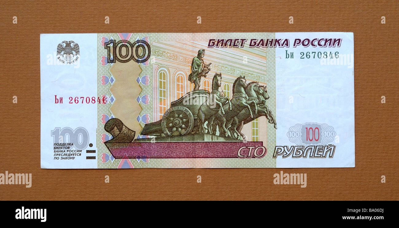 Russia 100 One Hundred Rouble Bank Note - Stock Image