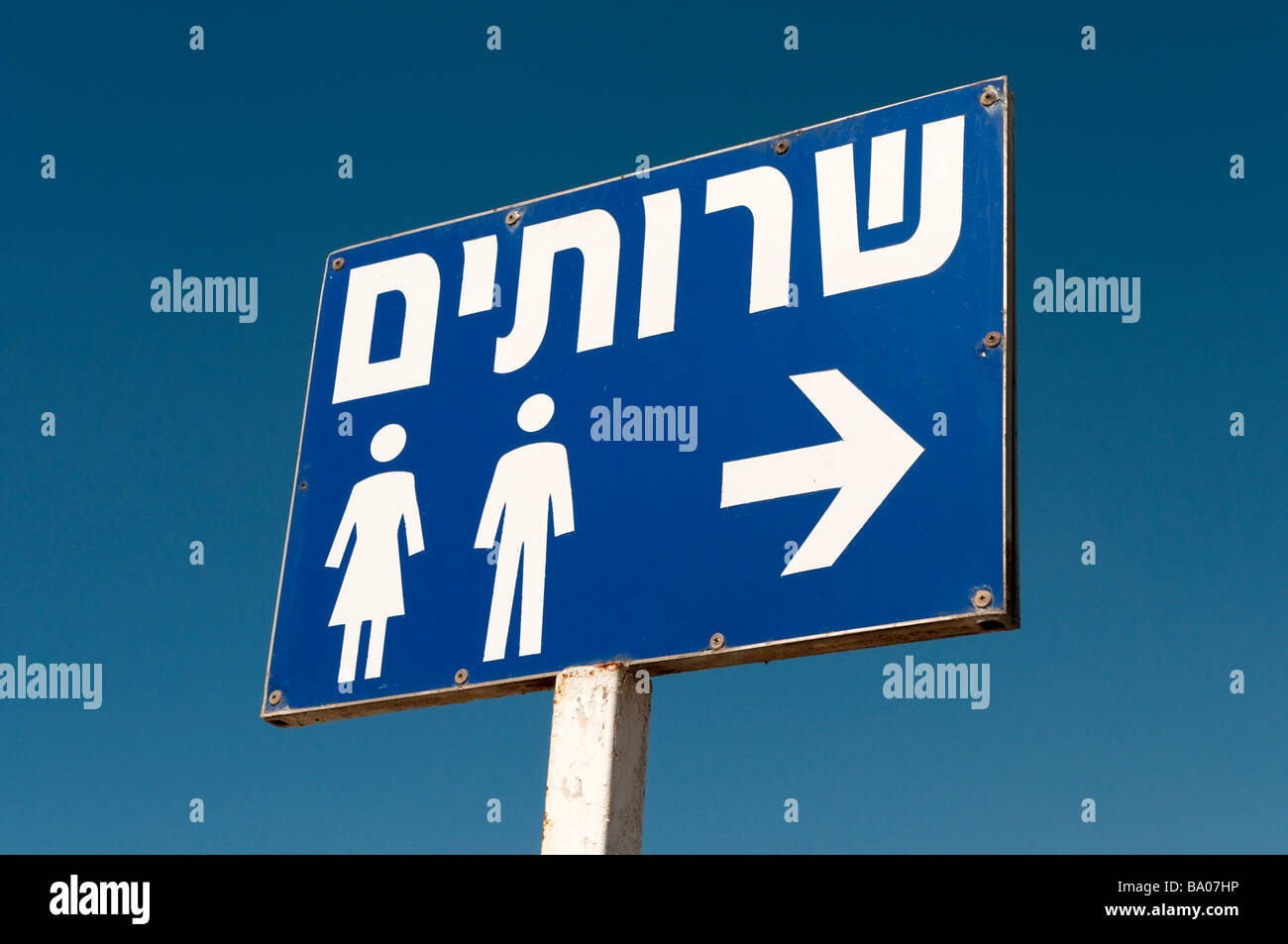 Sign for the toilets in Hebrew, Israel - Stock Image
