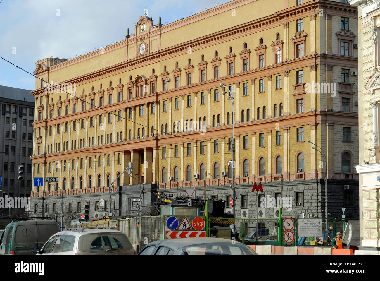 Building of Russian FSB old KGB Lubyanskaya square Moscow Russia - Stock Image