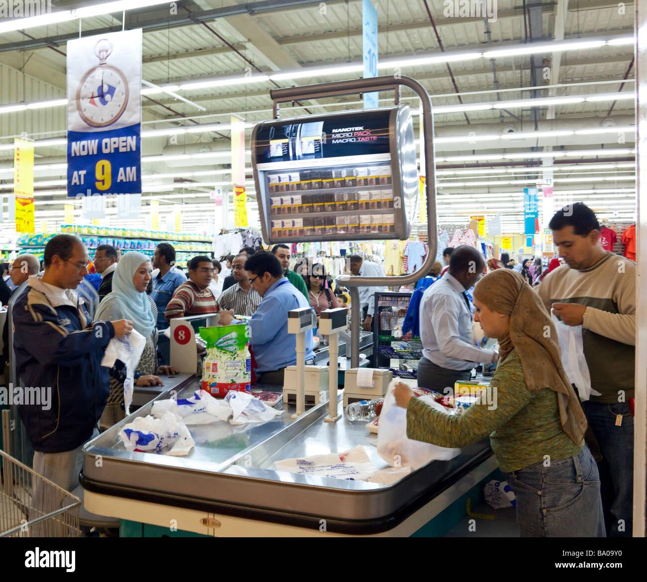 Arab Carrefour Stock Photos Arab Carrefour Stock Images Alamy