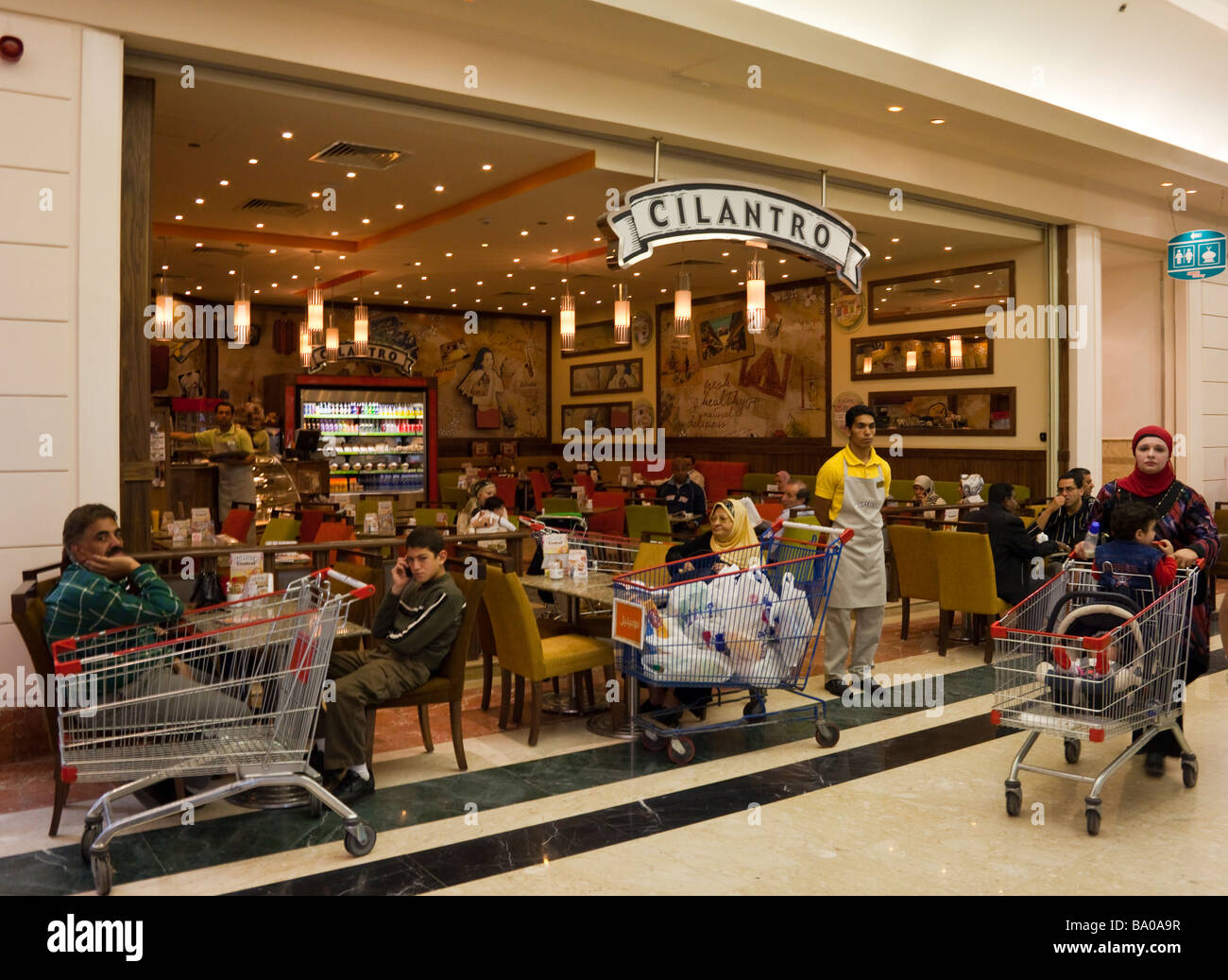 Cilantro cafe, City Center Mall, Cairo, Egypt - Stock Image