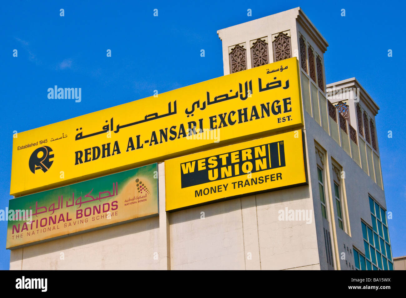Adverstising for Money wiring and Exchange Deira Dubai - Stock Image